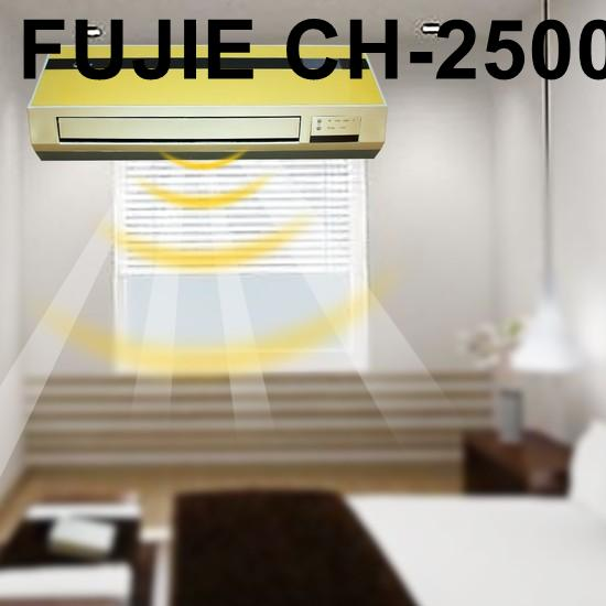 Máy sưởi điều hòa Ceramic treo tường FujiE CH-2500