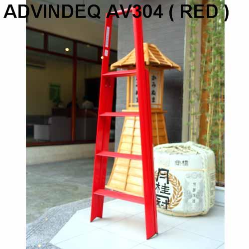 Thang nhôm Đài Loan 4 bậc ADVINDEQ AV304