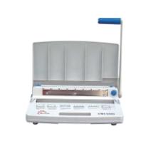 Máy đóng sách Silicon BM-CW1200