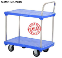 Xe đẩy hàng sàn nhựa SUMO NP-220S