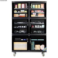 Tủ chống ẩm chuyên dụng Fujie DHC1200