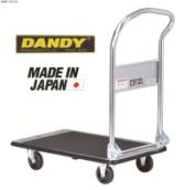 Xe đẩy hàng Nhật Bản DANDY UDL-DX tải trọng 150kg