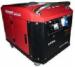 Máy phát điện xăng giảm thanh Honda HG4600SP