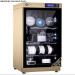 Tủ chống ẩm cao cấp Nikatei NC-50S Gold Plus ( 50 lít )