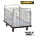 Xe đẩy hàng Nhật Bản lưới thép bảo vệ DANDY DA-BW tải trọng 300kg